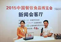 沁鑫热能科技有限公司营销总监盛运涛
