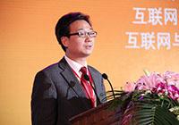 中国人民大学法学院副院长、教授杨东——互联网金融的变革之路