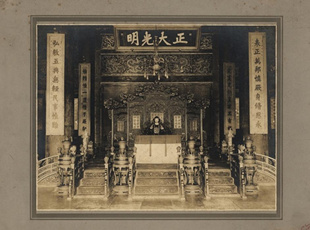 故宫老照片首展穿越光影百年