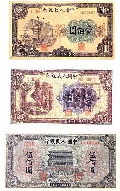 盘点这些年来发行的五套人民币及其真正价值