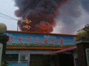 老年康复中心发生火灾致38死