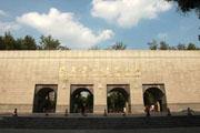 高校巡禮:西安建築科技大學
