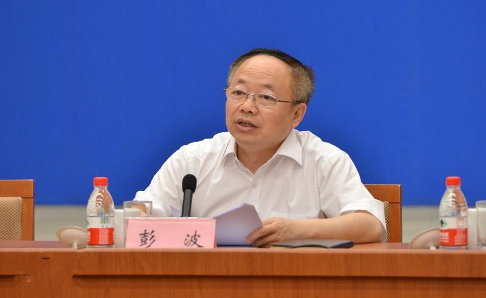 净化网络语言主题座谈会在京举行