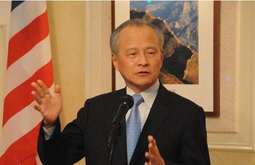 """驻美大使崔天凯:""""中美合作总是大于矛盾"""""""