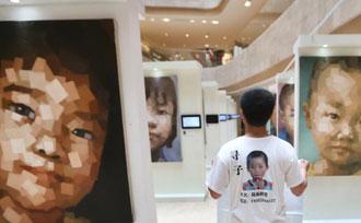 《孩子》主题画展亮相南京 找寻走失儿童传递正能量