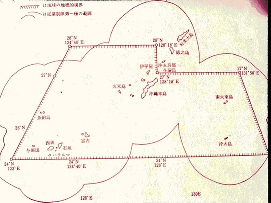 日本冲绳人口_冲绳人 我们痛恨日美希望能跟中国走到一起