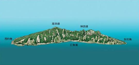 Plan en trois dimensions de Diaoyu Dao