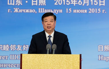 中乌经贸合作论坛开幕式在山东日照举行