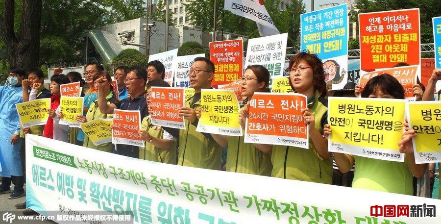 韩国示威者穿MERS病毒图案服装表演抗议政府