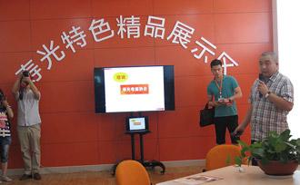 中国网记者探访阿里巴巴寿光村级淘宝服务站