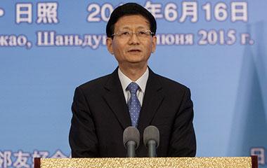 第三届中国-中亚合作论坛召开 孟建柱致辞
