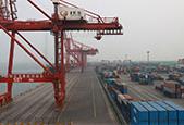 中亚(日照)港口物流园