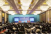 中乌经贸合作论坛开幕式