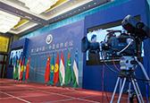 第三届中国-中亚合作论坛召开