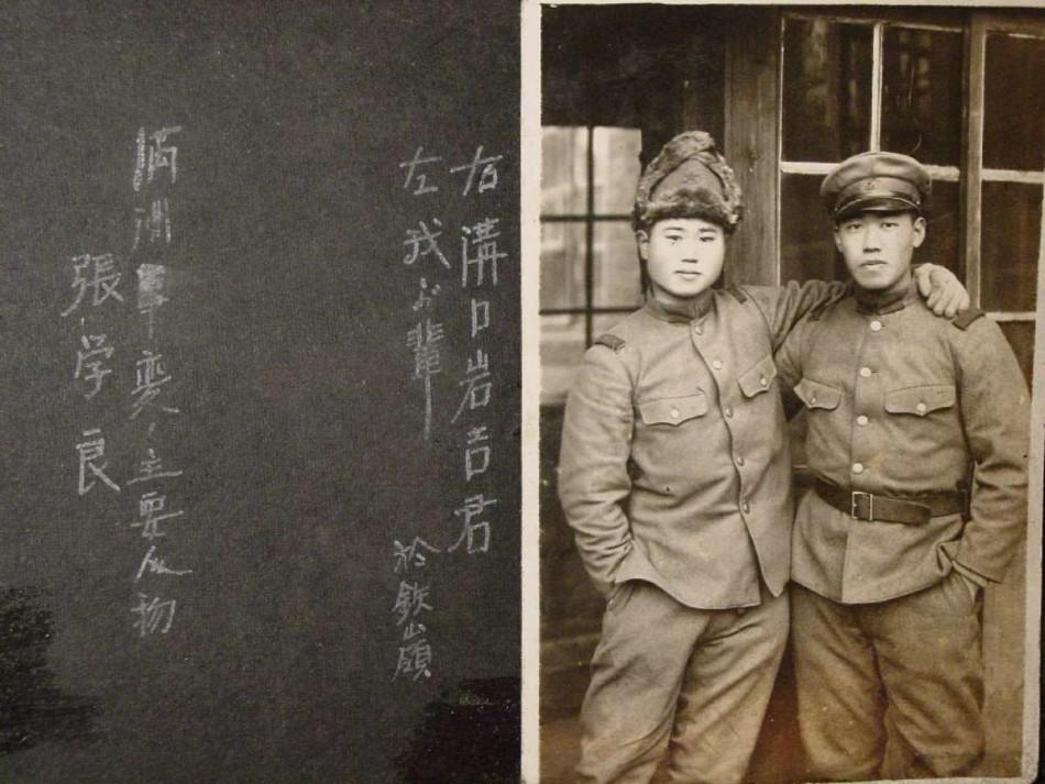 侵华日军人体实验_罕见照片记录侵华日军铁蹄下的中国