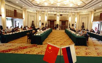 中俄人文合作委员会媒体合作分委会第八次会议召开