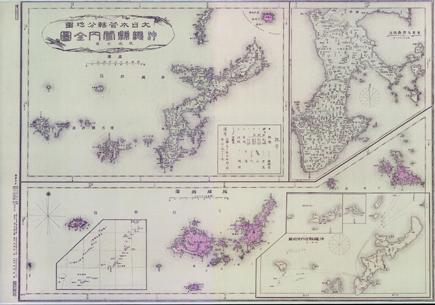 Полная карта префектуры Окинава