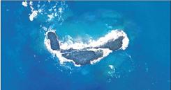 Остров Наньюй