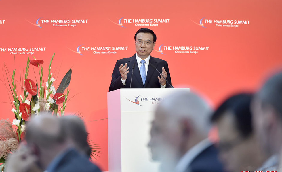 李克强出席中欧论坛汉堡峰会并发表主旨演讲