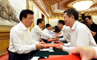 刘云山出席全国优秀县委书记表彰会议并讲话