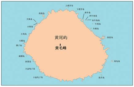 Mapa del islote Huangweiyu y las entidades geográficas a sus alrededores