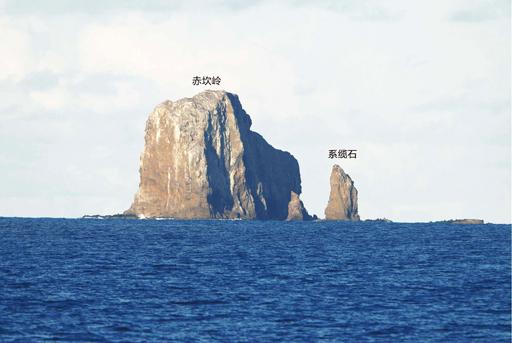 Panorama del islote Chiweiyu