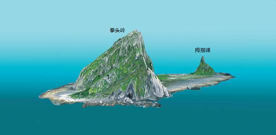 Presentanción en 3D del islote Nanxiaodao
