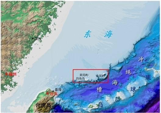 جزر دياويوى , الأراضي الصينيةالمتأصلة