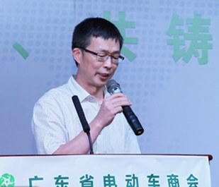 【组图】广东省电动车商会正式成立