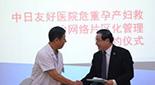 中日友好医院与北京玛丽妇婴医院签约仪式今日举行