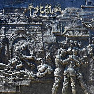 战迹:平北抗日战争烈士纪念馆[组图]