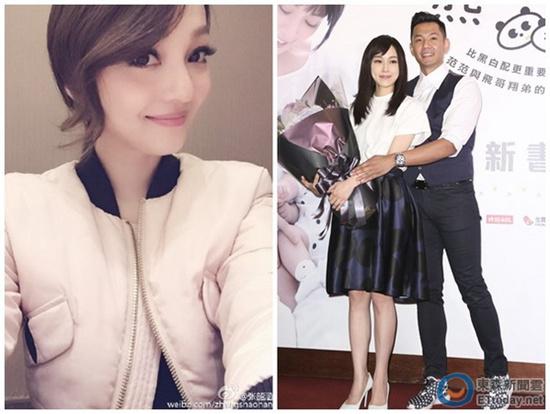 范玮琪遭张韶涵粉丝炮轰老公:不实故事恶意攻击