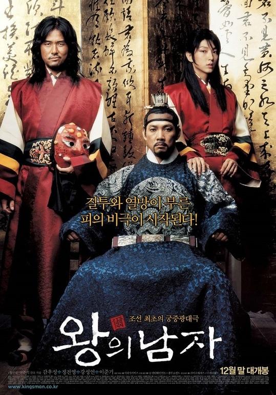 组图:盘点观影人数排行榜前20位的韩国电影