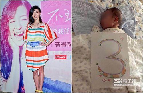 熟睡妈咪贼儿孑3_44岁苏慧伦儿子满3个月 晒宝宝熟睡萌照感恩(图)_娱乐频道_中国网