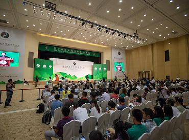 库布其国际沙漠论坛闭幕 达成14项共识