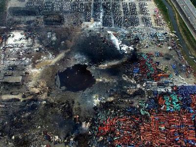 无人机航拍滨海爆炸事故核心区