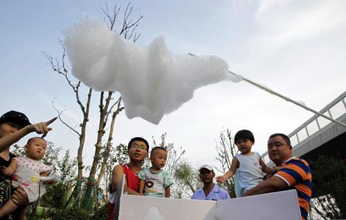 幼儿剪纸云朵步骤图解
