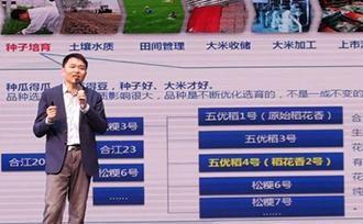 """青岛首个全产业链""""食品溯源体系""""发布"""