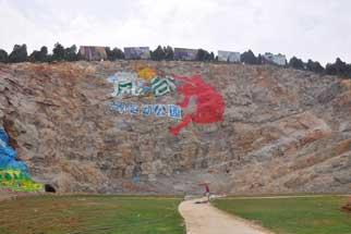 在風之谷行走于岩壁之上 幼兒也可參與