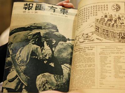 中國民間抗戰文獻收藏熱 日軍簽署投降書照片