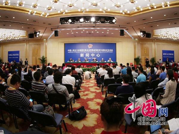9月2日,抗戰勝利70週年紀念活動新聞中心在北京梅地亞中心二層多功能廳舉行第六場記者會。中國網記者 鄭亮 攝