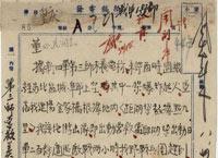 1944年8月29日:毛泽东、周恩来关于我军第三师营救美机师五人情况给董必武的电报