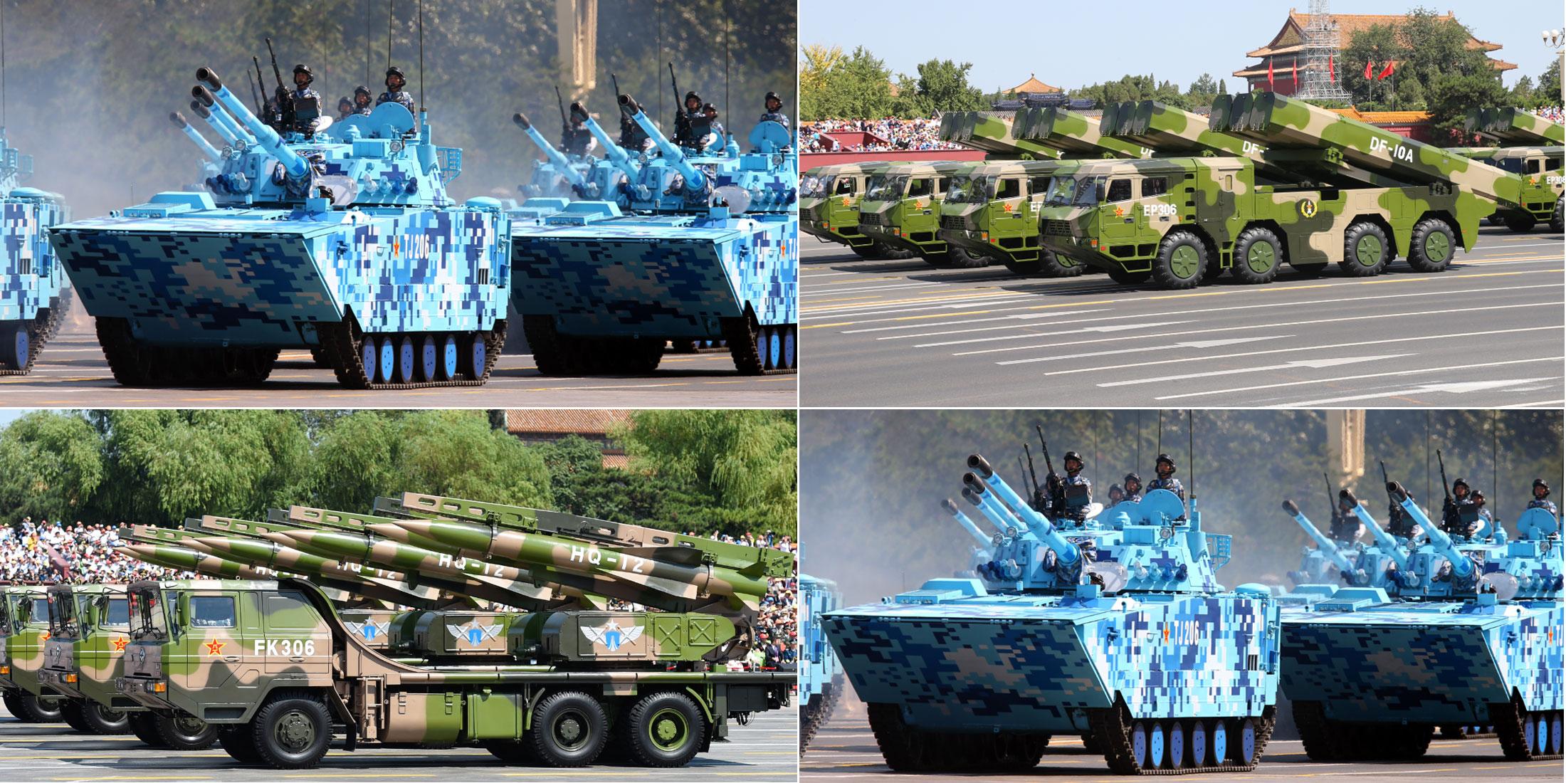 9·3阅兵:装备方队震撼亮相