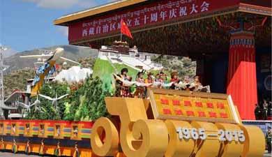 西藏自治区成立50周年 游行队伍尽显藏乡风情
