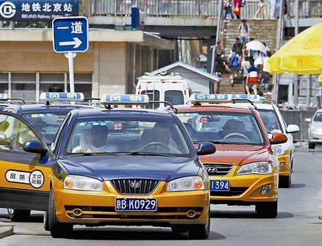 出租车下线车能开吗_北京出租车是什么车-北京出租车都有些什么颜色? _感人网