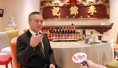 揭秘李锦记与中餐不解之缘:四代传承 永远创业
