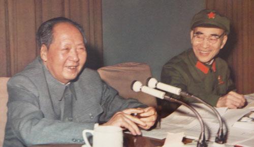 一九六九年四月毛泽东和林彪 在中国共产党第九届中央委员...