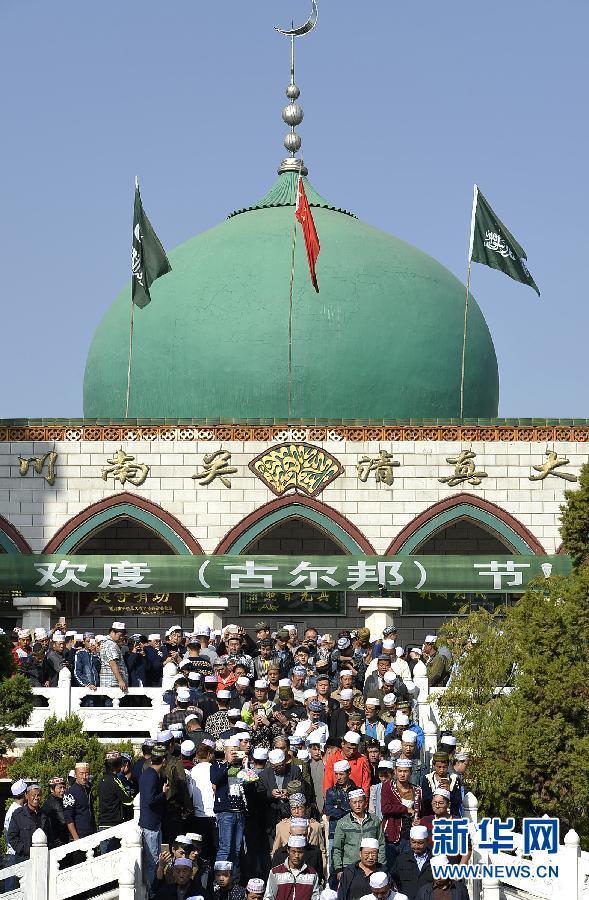 (社會)(1)寧夏200多萬穆斯林歡度古爾邦節