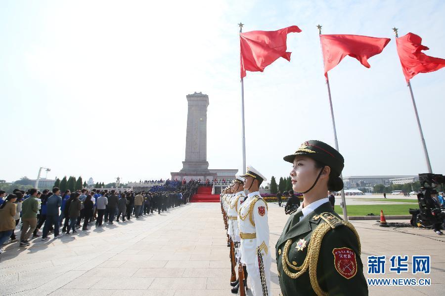 国庆节前夕 烈士纪念日向人民英雄敬献花篮仪式在天安门广场烈士纪念碑前隆重举行[组图]——转载 - 江南一叟 - 江南一叟新闻眼 朋友您好,江南一叟欢迎您