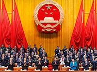 新疆维吾尔自治区成立60周年大会举行